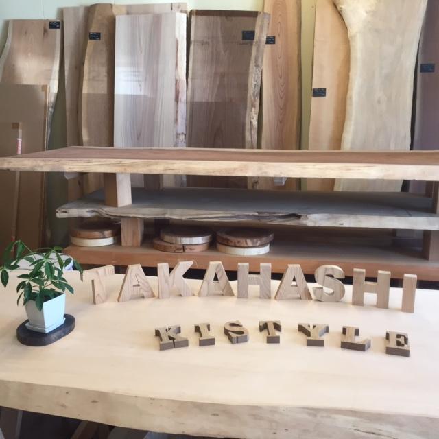 タカハシ家具