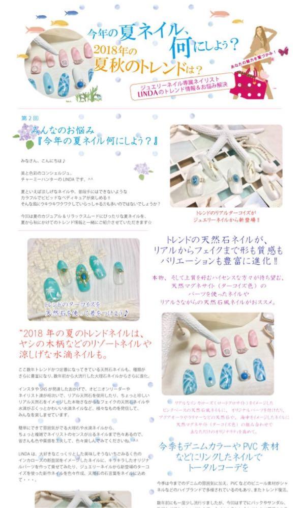 rblog-20180627002133-00.jpg