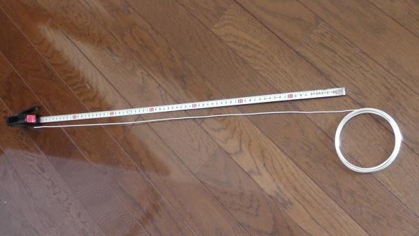 針金をまっすぐに伸ばす