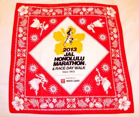 ホノルルマラソン 無料 レスポ プレゼント シューズ ケース バッグ ハワイ