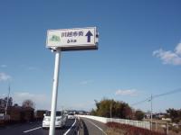 20120129_28.jpg