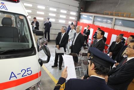 251111救急車受納式04