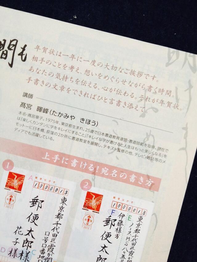 郵便局さんカタログ3.jpg