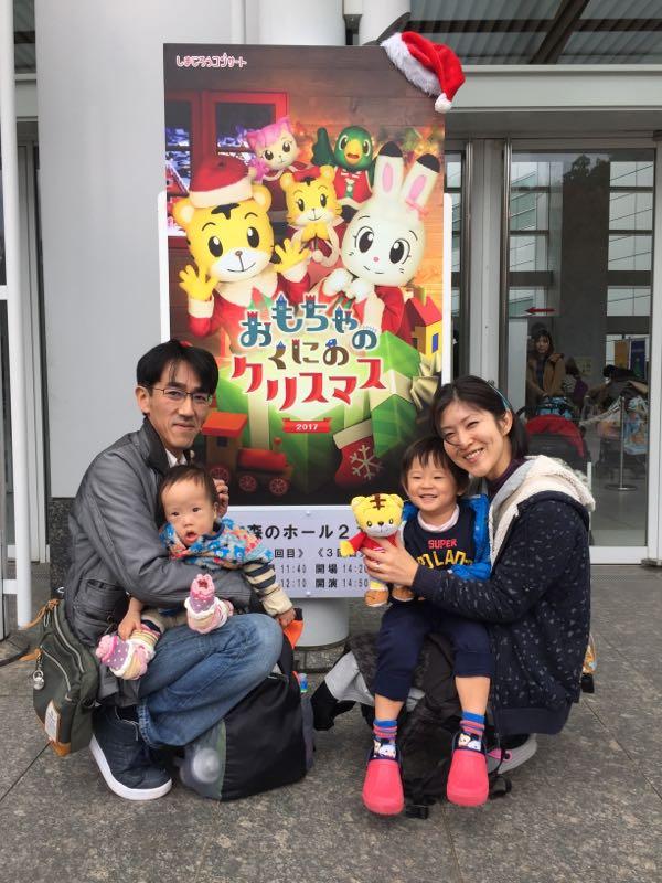 rblog-20171120203922-00.jpg