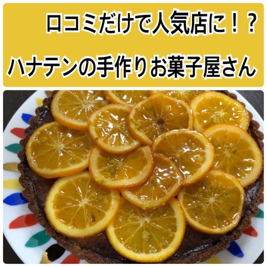 rblog-20180830013602-00.jpg
