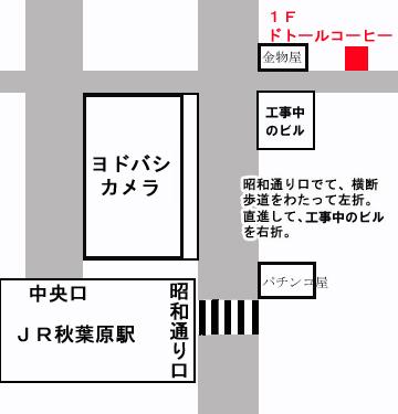 秋葉原ロケットゲート.jpg