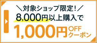 coupon_02.jpg