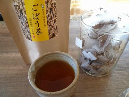 1おやつ ゴボウ茶1450.jpg
