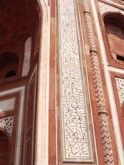 門の周りに彫りこまれているのはコーランの句