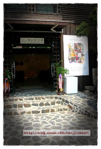 マウムアッティ展01