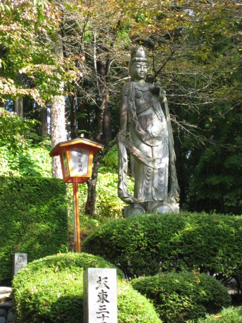 2012-11-03 001 019.JPG