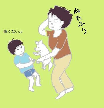 DSC_0033_1.JPG