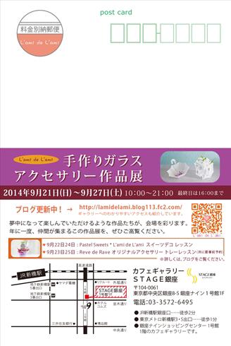 R140622Ver3A1.jpg