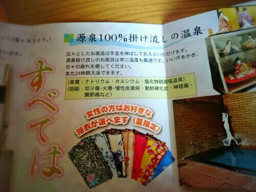 rblog-20161027103247-01.jpg