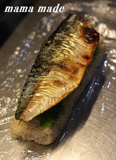 鯖寿司3.jpg