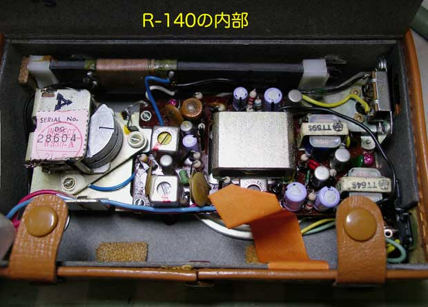 R-140-8.jpg