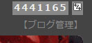 20151110e01.jpg