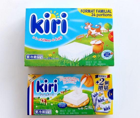 コストコ キリクリームチーズ 24ピース 688円也  伊藤ハム Kiri キリ クリームチーズ