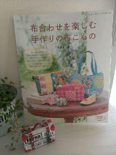 rblog-20151007122415-00.jpg