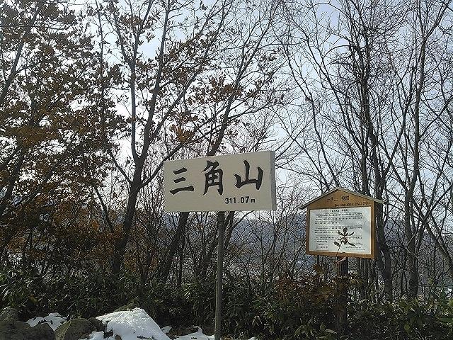 KIMG2331 12:58山頂.jpg