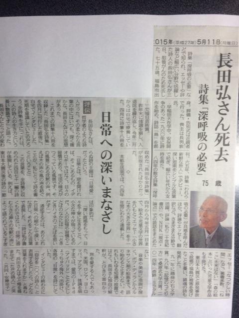 長田.JPG