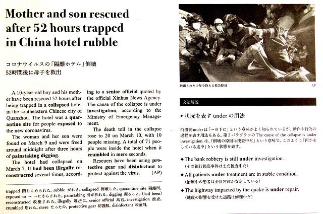 中国 隔離 施設 倒壊