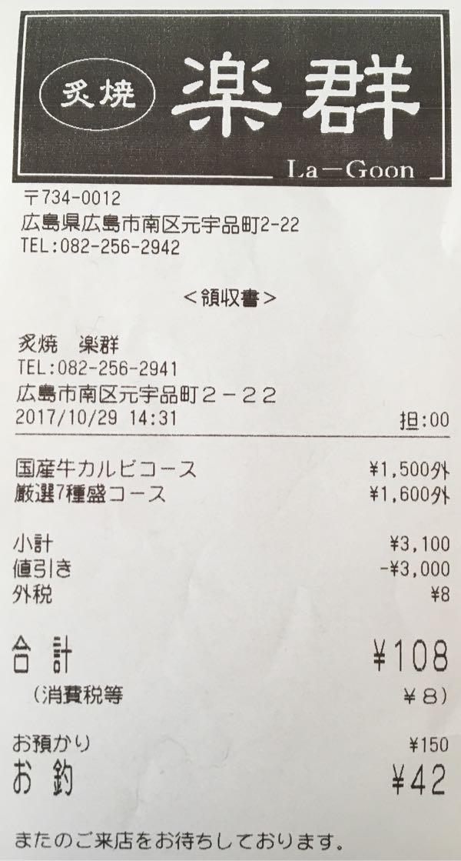 rblog-20171030093246-00.jpg