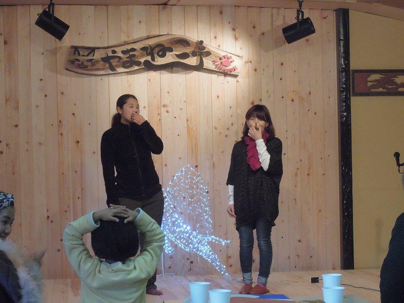 yamaneko05.jpg