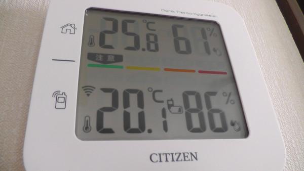 CITIZENコードレス温湿度計[THD501] 子機センサーの電池切れ表示