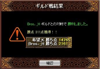 2012 11月28日 アリーナGV.jpg