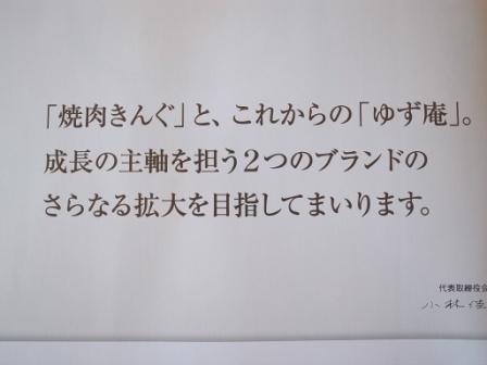 R0119070.JPG