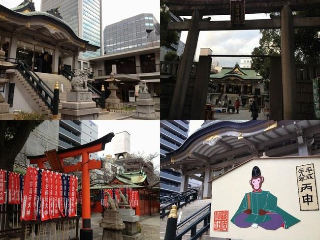 1難波神社4mai650.jpg