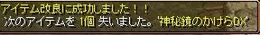 RedStone 15.04.25[00] (2).jpg