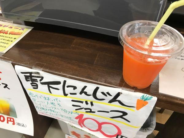 rblog-20170815084306-02.jpg