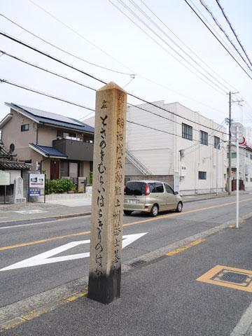 myokokuji1.jpg