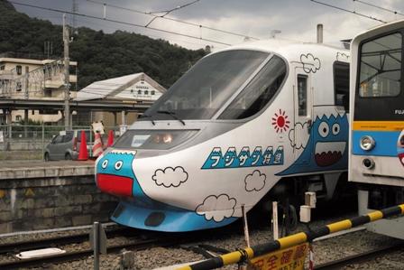 発車.JPG