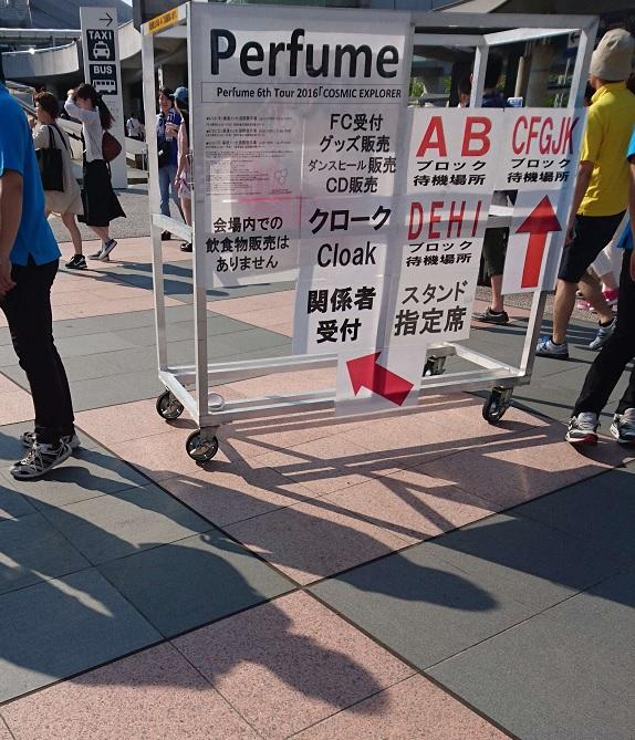 perfume0618(1).jpg