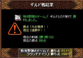 13.1.17.2.JPG