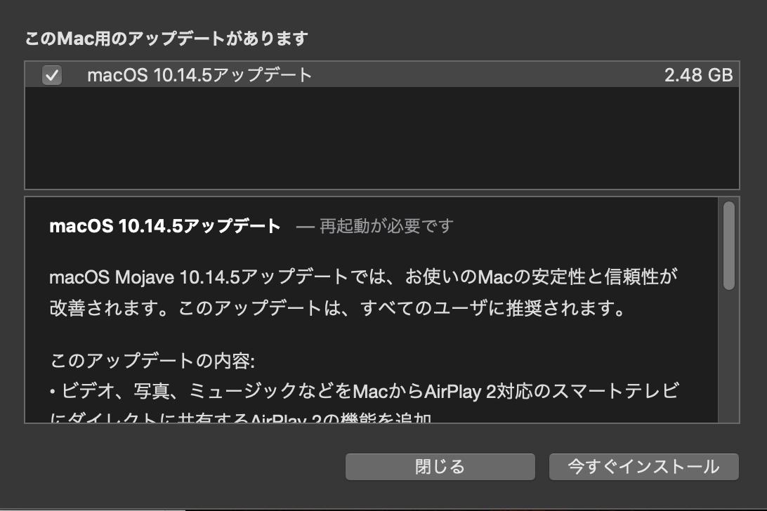 eb1310cb67 iOS 12.3、watchOS 5.2.1、macOS Mojave 10.14.5、tvOS 12.3の正式版が公開されました