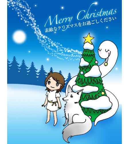 クリスマス_2014.jpg