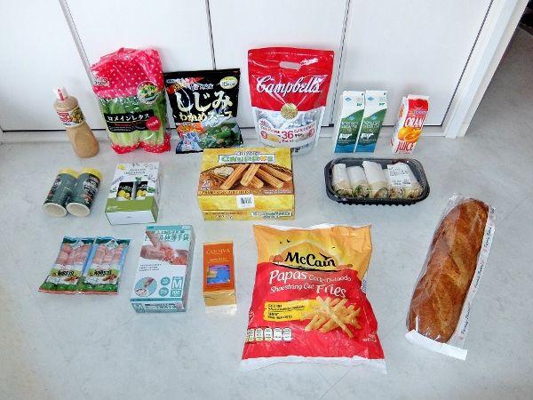 コストコで買った商品のレポ 円 購入品 ブログ 戦利品