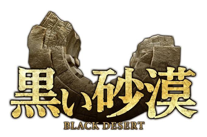 Ps4 黒い 攻略 砂漠