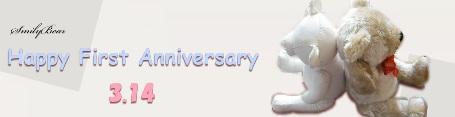 スマイリーベア1周年記念