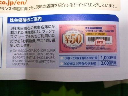 R0098875.JPG