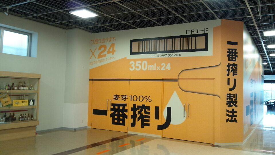 0215 キリンビール神戸工場2