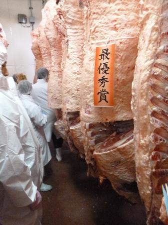 251019北海道枝肉共励会01