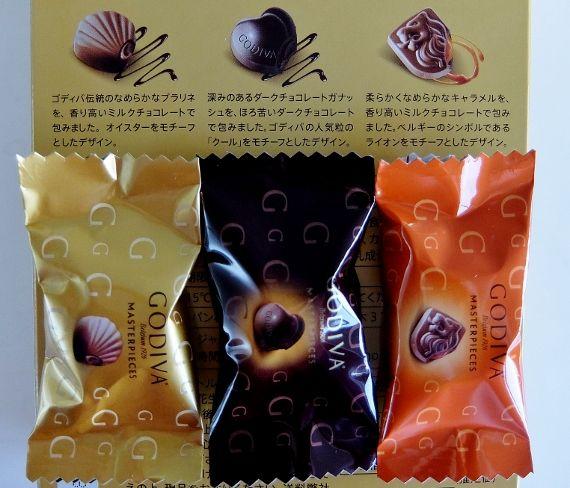 コストコで買った商品 ゴディバのチョコレート マスターピース シェアリングパック 個別包装で1578円 バレンタインにおすすめ