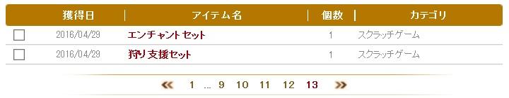 2016.4.26.16.jpg