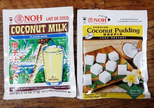 ハワイ産 ココナッツミルク プディング お土産