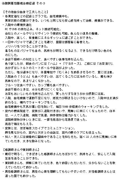 54-総括3(改).png